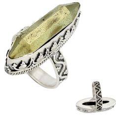 Titanium aura quartz (arkansas) 925 silver solitaire ring size 7.5 j23596