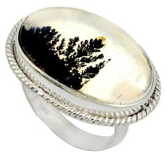 Natural scenic russian dendritic agate 925 sterling silver ring size 7.5 j23836