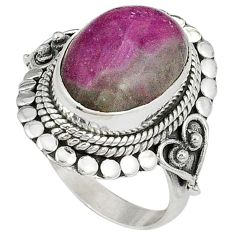 Natural pink ruby in fuchsite 925 sterling silver ring jewelry size 7.5 j40788