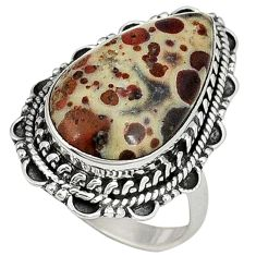 Natural brown septarian gonads 925 sterling silver ring jewelry size 6.5 j40798