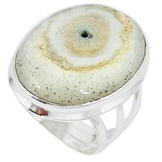 Natural white solar eye 925 sterling silver ring jewelry size 7 j48541