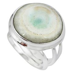 925 sterling silver natural white solar eye ring jewelry size 8 j48548