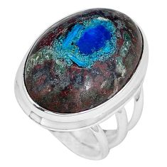 925 sterling silver natural blue cavansite ring jewelry size 6 j49843