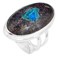 Natural blue cavansite oval 925 sterling silver ring jewelry size 6 j49844