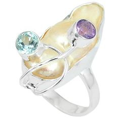 Natural white mother of pearl purple amethyst 925 silver ring size 8.5 k10533