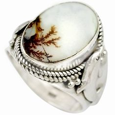 Natural scenic russian dendritic agate 925 sterling silver ring size 8.5 k1261