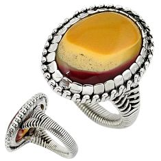 Yellow mookaite oval 925 sterling silver wire rope ring size 7.5 k17649
