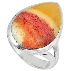 Natural brown mookaite pear 925 sterling silver ring jewelry size 7.5 k22318