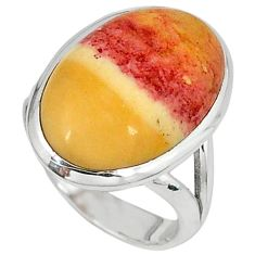 925 sterling silver natural brown mookaite oval ring jewelry size 7.5 k22319