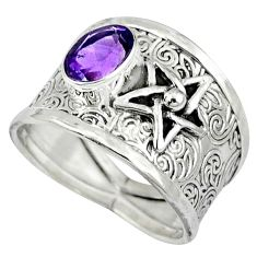 925 sterling silver natural purple amethyst star of david ring size 8 k32964