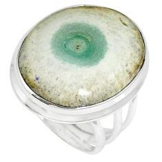 925 sterling silver natural white solar eye ring jewelry size 7 k37923