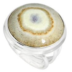 Natural white solar eye 925 sterling silver ring jewelry size 6 k37924