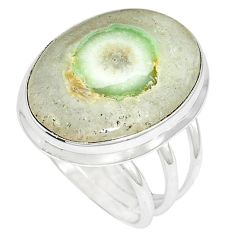 Natural white solar eye 925 sterling silver ring jewelry size 9 k37925