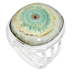 Natural white solar eye 925 sterling silver ring jewelry size 9 k37926