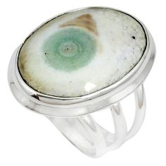 Natural white solar eye 925 sterling silver ring jewelry size 8 k37936