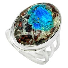 Natural blue cavansite 925 sterling silver ring jewelry size 8 k38822