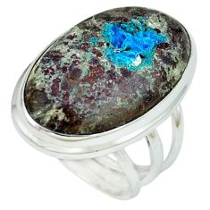 925 sterling silver natural blue cavansite oval ring jewelry size 9 k38824
