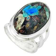 Natural blue cavansite 925 sterling silver ring jewelry size 6 k38826