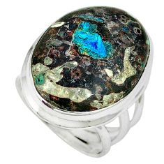 Natural blue cavansite 925 sterling silver ring jewelry size 8.5 k38827
