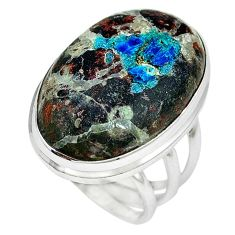 Natural blue cavansite 925 sterling silver ring jewelry size 7 k38832