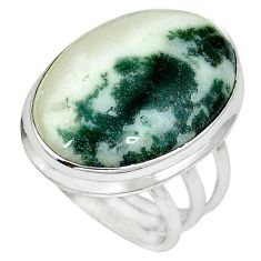 Natural white tree agate 925 sterling silver ring size 7.5 k38833