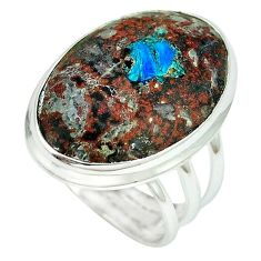 Natural blue cavansite 925 sterling silver ring jewelry size 9 k38834
