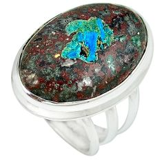 Natural blue cavansite 925 sterling silver ring jewelry size 7 k38836