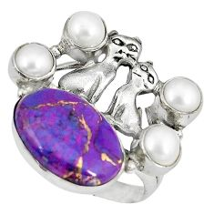 Purple copper turquoise pearl 925 silver two cats ring size 6 k61421