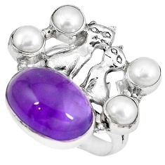 Natural purple amethyst white pearl 925 silver two cats ring size 7 k61423