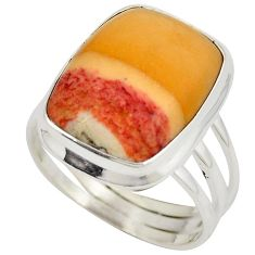 Natural brown mookaite 925 sterling silver solitaire ring jewelry size 10 k6666