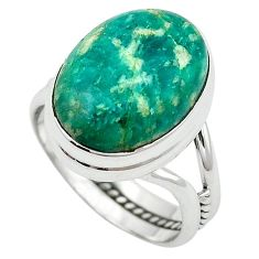 Natural green aventurine (brazil) 925 sterling silver ring size 8 k67201