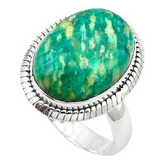 Natural green aventurine (brazil) 925 sterling silver ring size 7 k67203