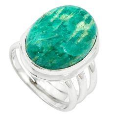 925 sterling silver natural green aventurine (brazil) ring size 5.5 k67204