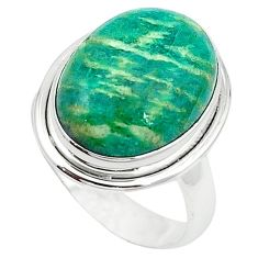 Natural green aventurine (brazil) 925 sterling silver ring size 7 k67206