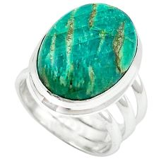 Natural green aventurine (brazil) 925 silver ring jewelry size 5 k67208