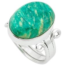 Natural green aventurine (brazil) 925 silver ring jewelry size 6.5 k67209