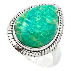 Natural green aventurine (brazil) 925 sterling silver ring size 7 k67210