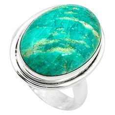Natural green aventurine (brazil) 925 sterling silver ring size 6 k67212