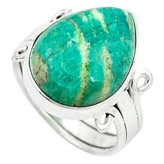 925 sterling silver natural green aventurine (brazil) ring size 6.5 k67213