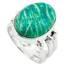 Natural green aventurine (brazil) 925 sterling silver ring size 5 k67214