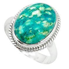 Natural green aventurine (brazil) 925 silver ring jewelry size 9 k67215