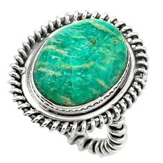 Clearance-Natural green aventurine (brazil) 925 silver ring jewelry size 5 k67218
