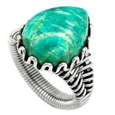 Clearance-Natural green aventurine (brazil) 925 silver ring jewelry size 5.5 k67220