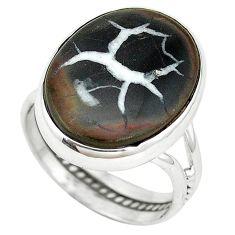 925 sterling silver natural black septarian gonads ring size 9.5 k68716