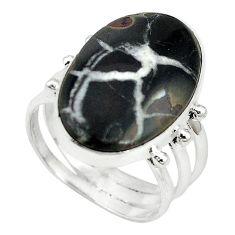 Natural black septarian gonads 925 sterling silver ring size 9.5 k68719