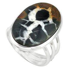 925 sterling silver natural black septarian gonads oval ring size 9.5 k68720