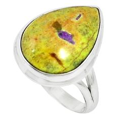 Atlantisite (tasmanite) stichtite-serpentine 925 silver ring size 9.5 k74948