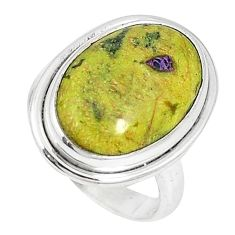 925 silver atlantisite (tasmanite) stichtite-serpentine ring size 6.5 k74957