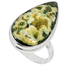 925 sterling silver ocean druzy pear shape ring jewelry size 9.5 k87405