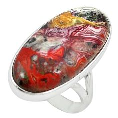 925 silver natural brown moroccan seam agate oval ring jewelry size 9 k95779